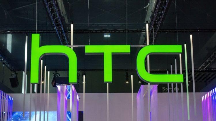 HTC представит на MWC 2018 «безрамочник»?