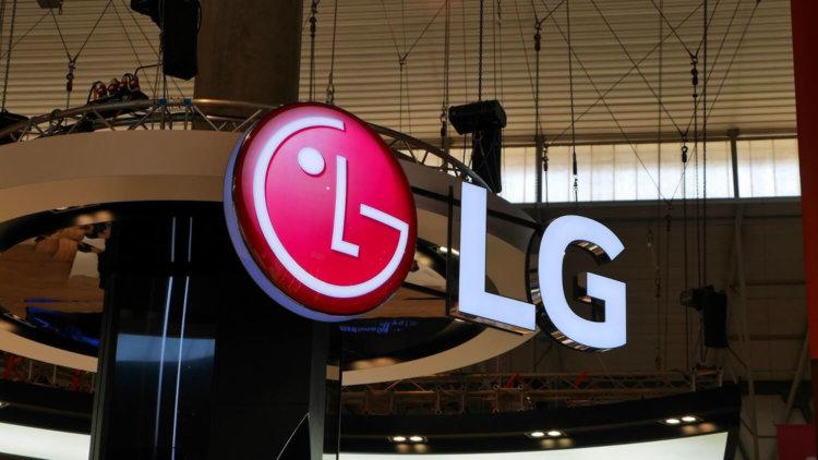 LG подтвердила свои анонсы на MWC 2018