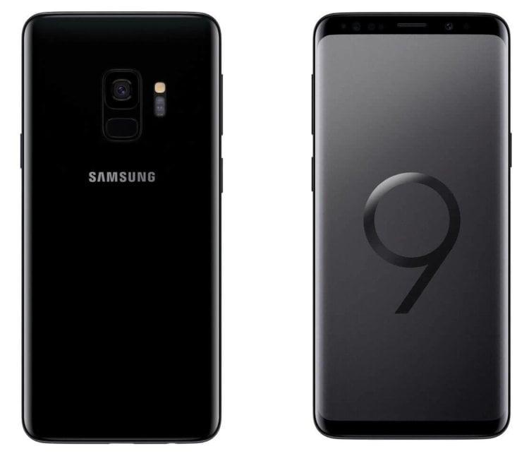 Galaxy S9?