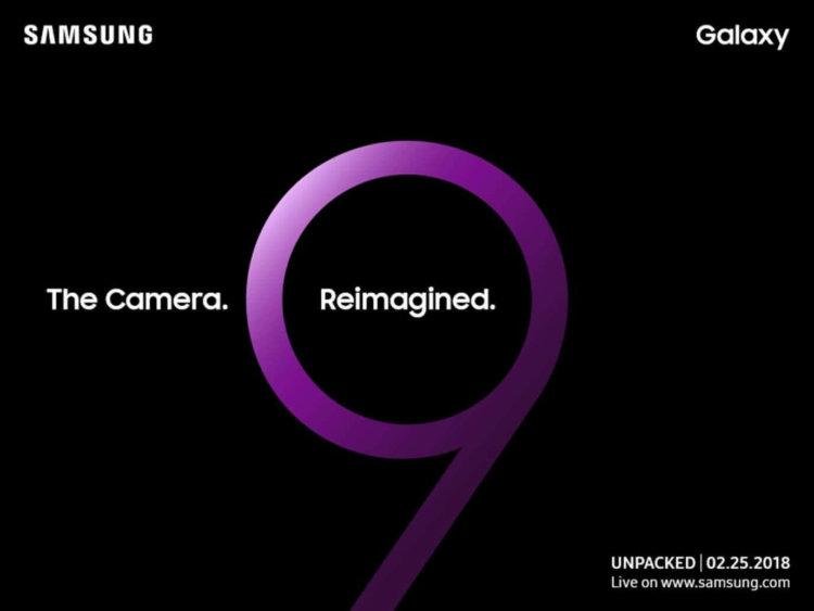 Приглашение на презентацию Samsung