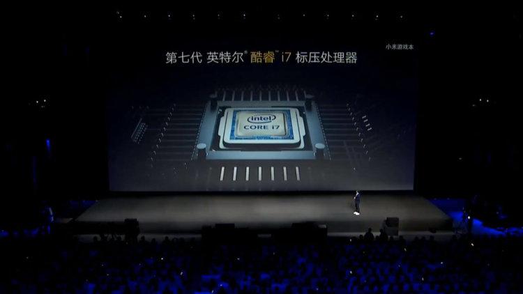 Xiaomi представила игровой ноутбук