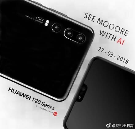 Тройная камера Huawei P20