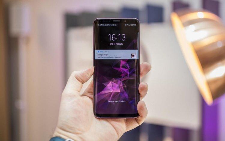 Как повысить производительность избранных приложений на Galaxy S9