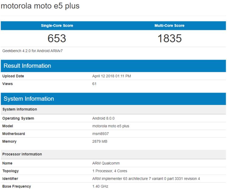 Новый Moto E5 Plus?
