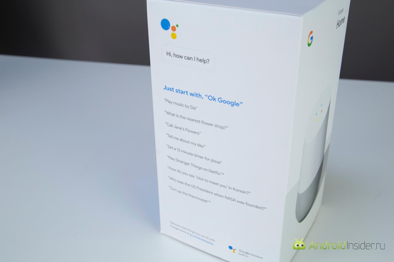Видеообзор: Google Home — звук или возможности?
