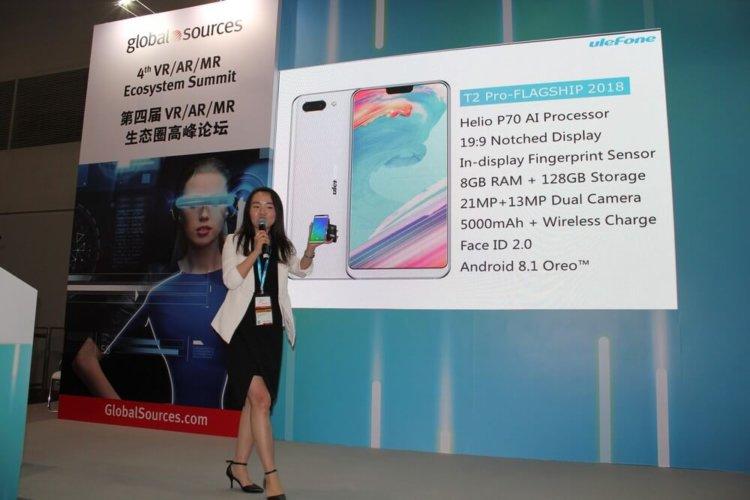 В Китае показали точный клон iPhone X на Android
