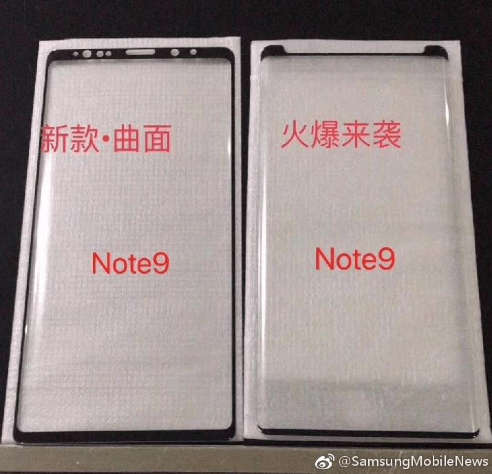Как будет выглядеть передняя панель Galaxy Note 9?