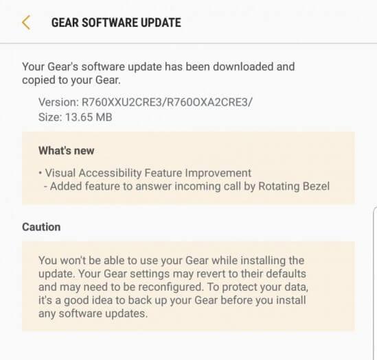 Программное обновление Samsung Gear