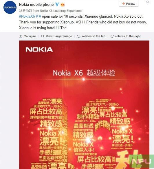 Nokia X6 распродали за 10 секунд