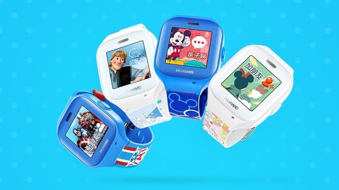 Детские смартчасы Huawei