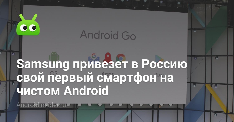 Новая линейка смартфонов от Samsung уже на …