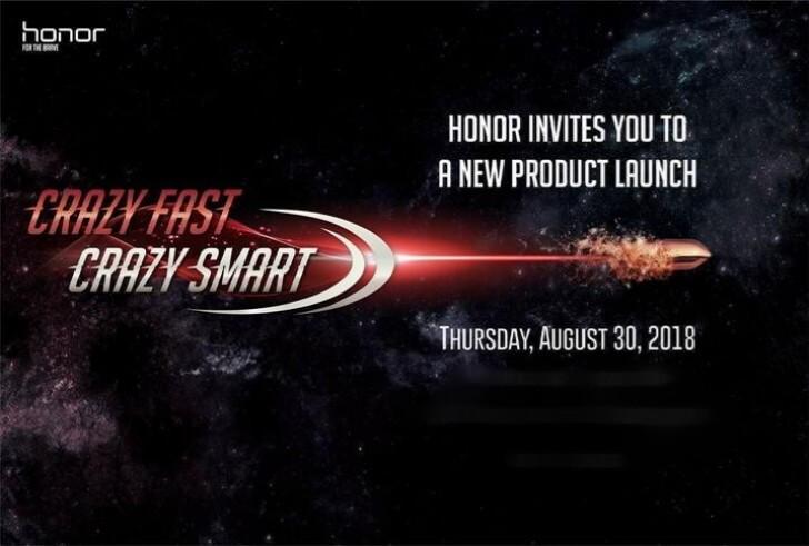 Презентация Honor 30 августа