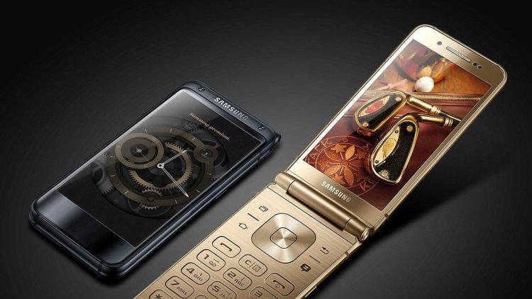 Samsung Galaxy W2017