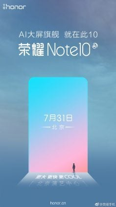 Honor Note 10 - 31 июля в Пекине