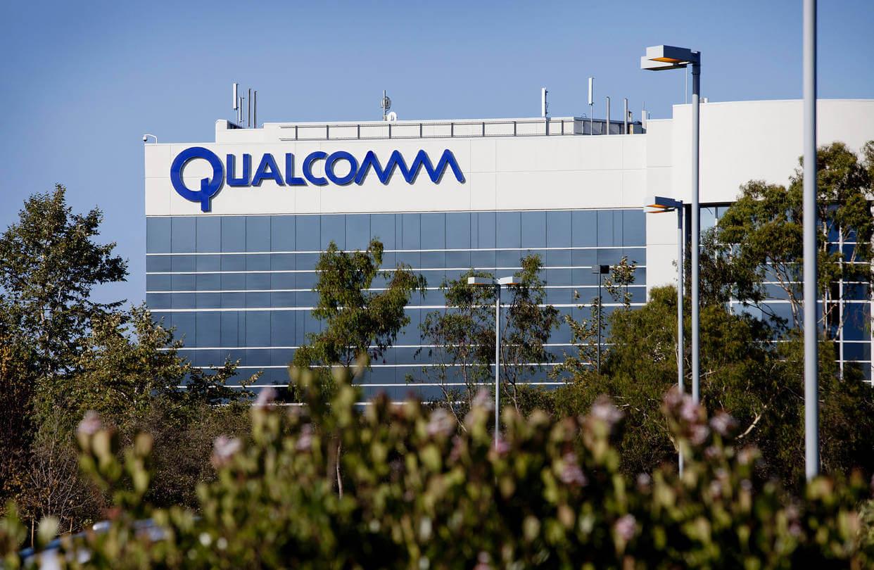 Видео: История бренда Qualcomm