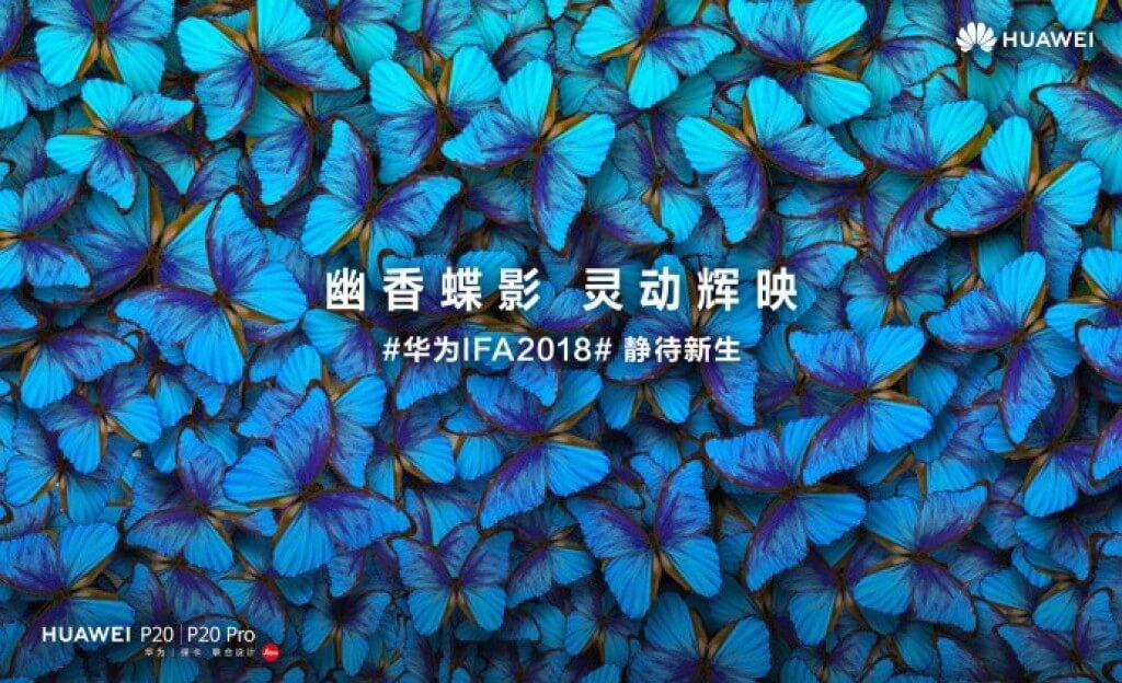 Новый цвет Huawei P20 и P20 Pro