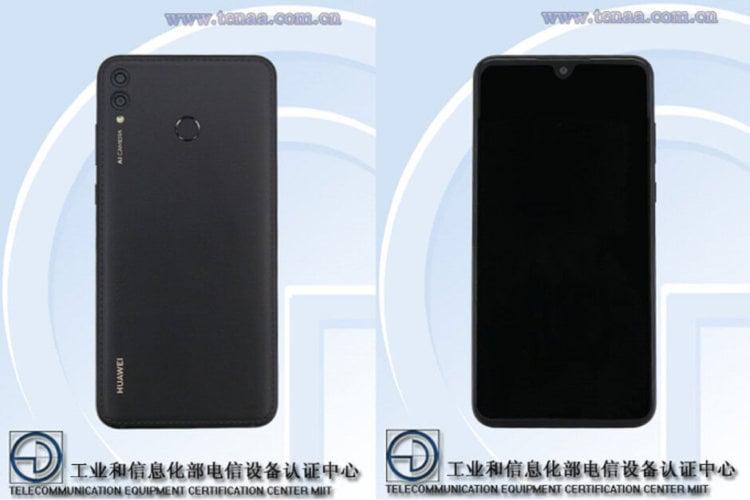 Huawei готовит новинку. Экран и батарея - гигантские, задняя панель - кожаная