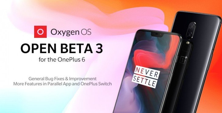 Open Beta 3 OxygenOS на базе Android 9 Pie для OnePlus 6