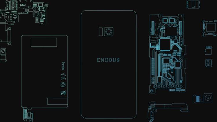 Названа официальная дата релиза первого блокчейн-смартфона от HTC