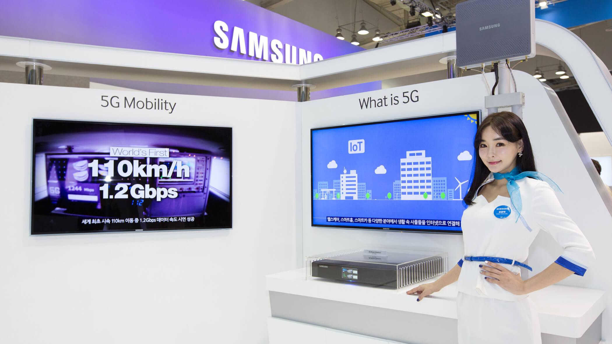Samsung 5G