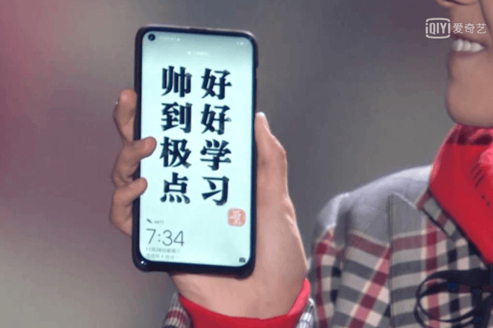 Huawei показала смартфон с отверстием вместо выреза