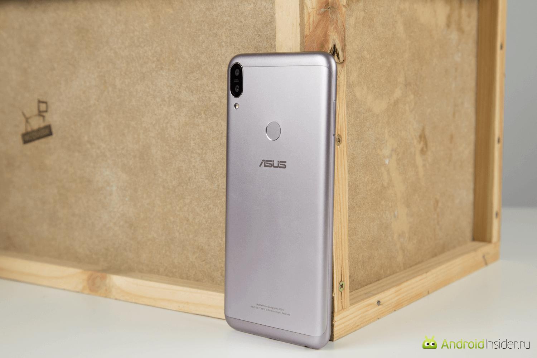ASUS Zenfone Max Pro M1 — недорогой, но достойный