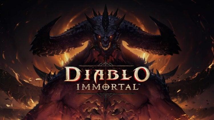 Как принять участие в бета-тестировании Diablo: Immortal для Android