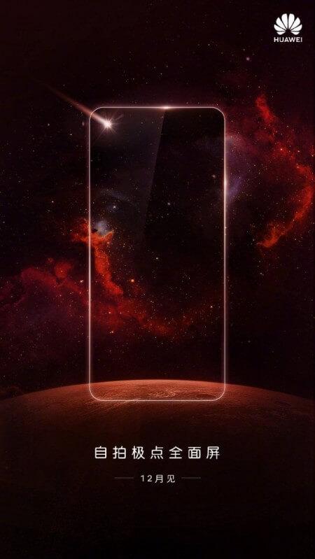 Смартфон Huawei с Infinity-O дисплеем