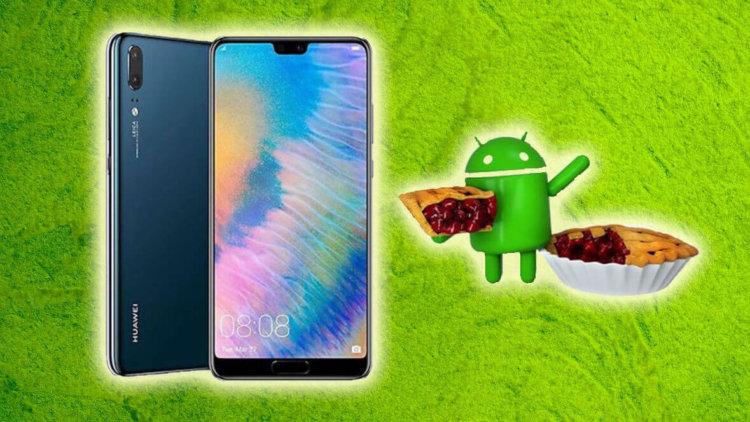 Huawei обновляет флагманы до Android 9 Pie