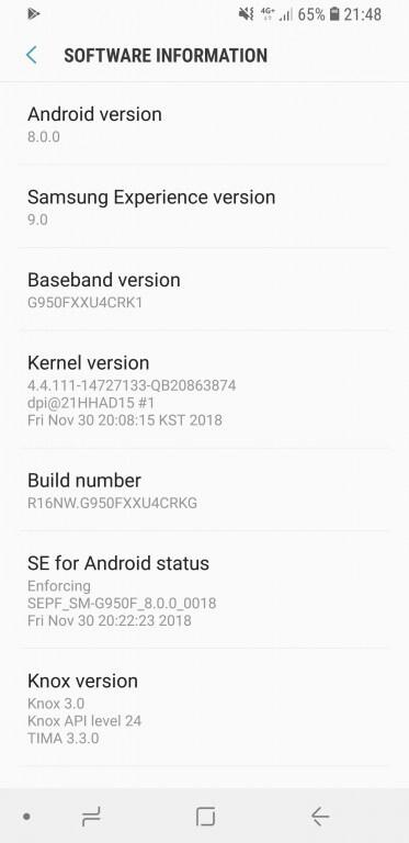 Обновление Galaxy S8