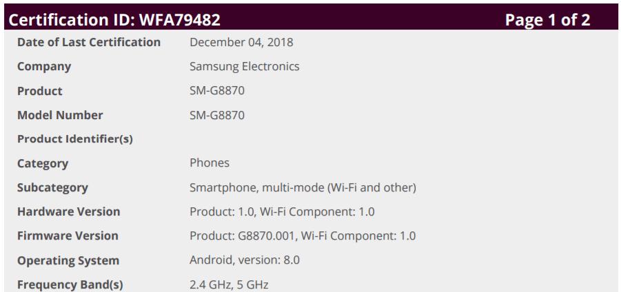 Galaxy A8s - с Android 8.0 Oreo из коробки