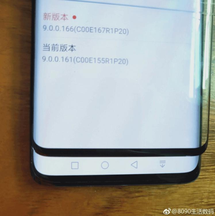 Samsung Galaxy S10+ и Huawei Mate 20 Pro