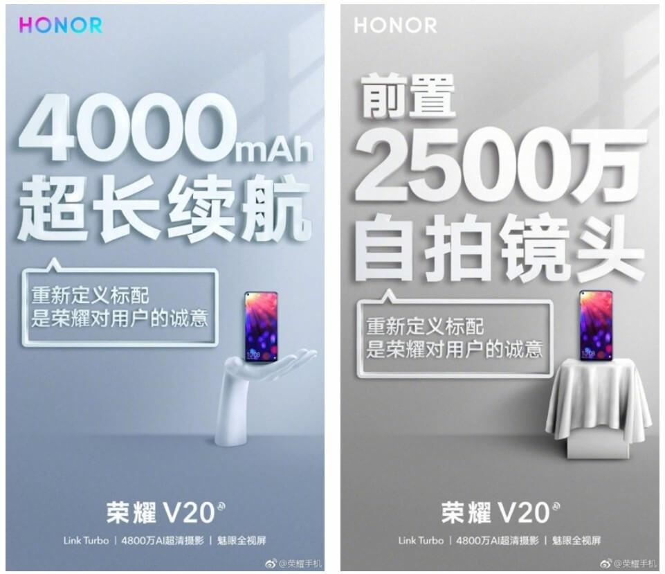 Honor V20