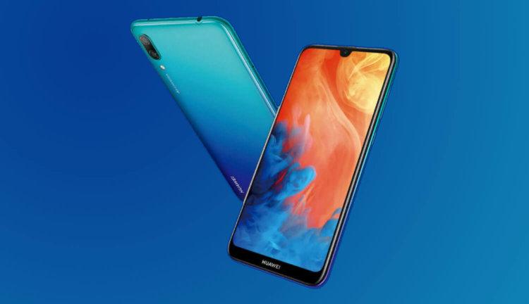 Смартфон Huawei Y7 Pro (2019)