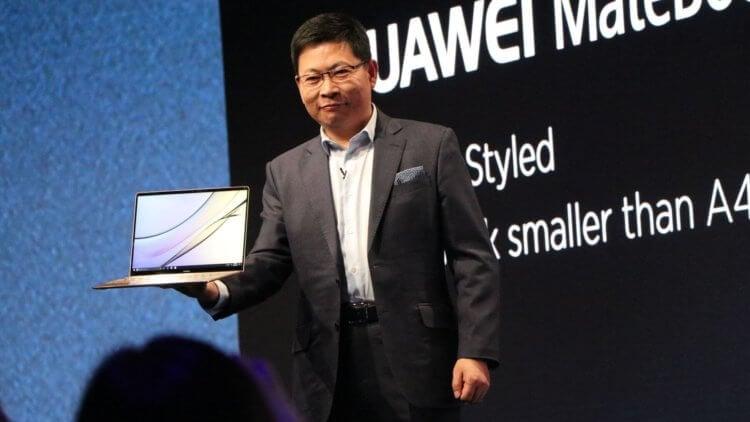 CEO Huawei Ричард Ю