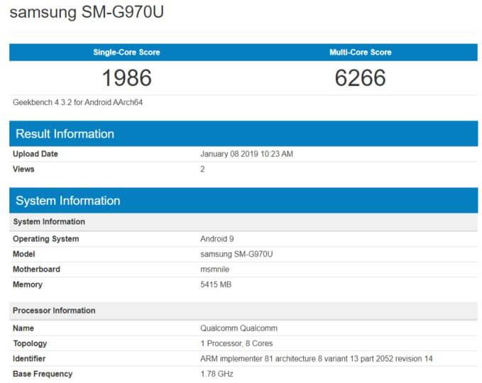 Самсунг назвала дату презентации Galaxy S10