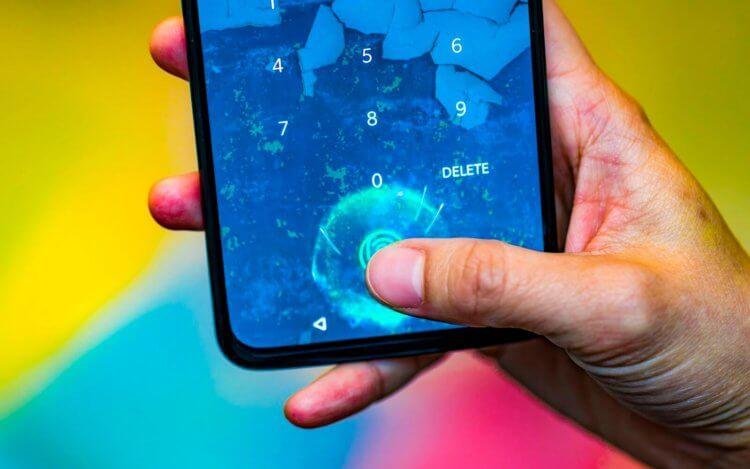 Кажется, Google настроена против сканеров отпечатков в дисплее. И вот почему