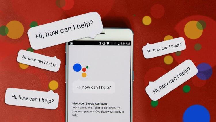 Google Assistant стал ещё полезнее для пользователей из России
