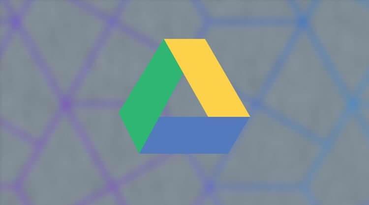 Google добавила в Google Drive поддержку офлайн-режима