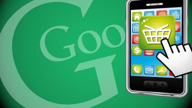 Google следит за тем, что вы покупате. Как запретить ей это делать