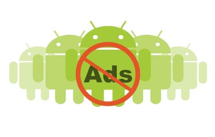 реклама в android интернете