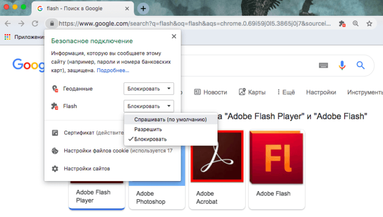 Включить adobe flash player в tor browser gidra форумы тор браузер hudra
