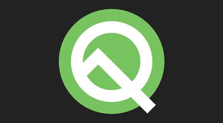 Что не так с Android Q. Кто-то удивлен?