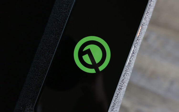 Просто Android 10: Google отказалась от Android Q