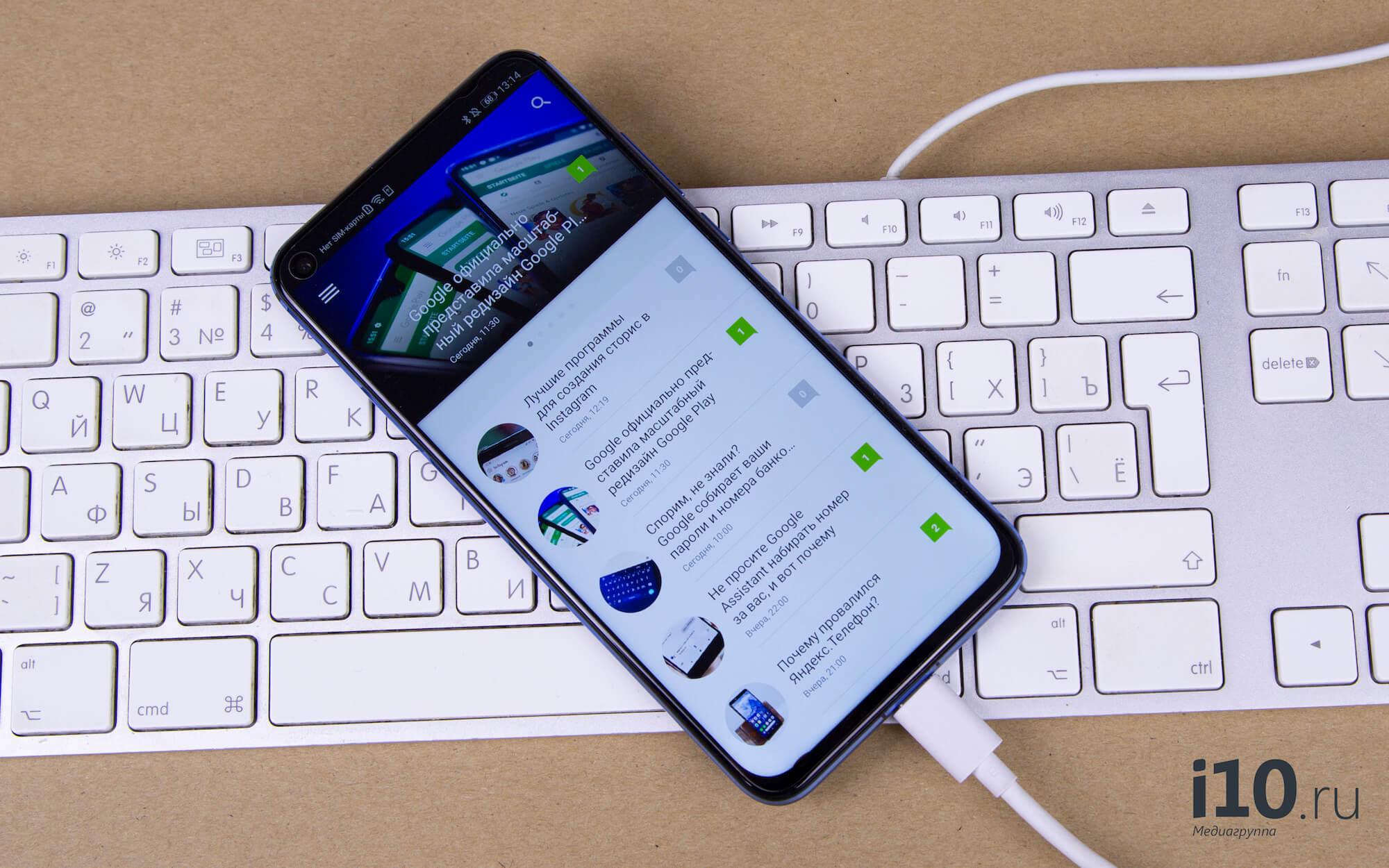 Как подсоединить USB-клавиатуру к Android-смартфону или планшету