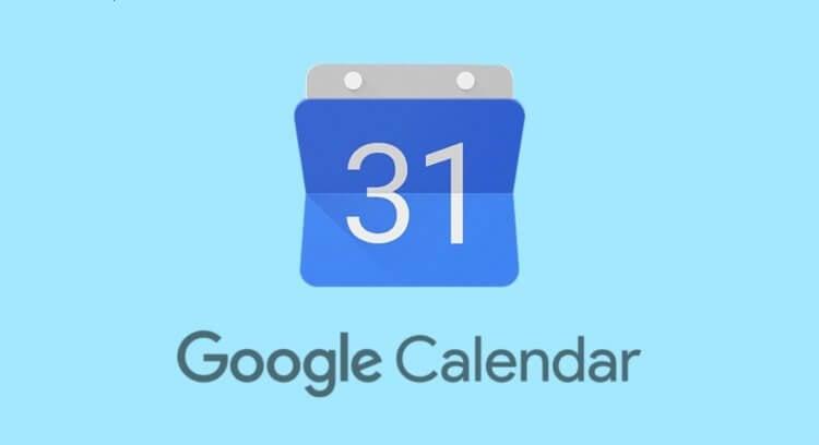 Пользователям календаря Google стоит это знать | AndroidInsider.ru