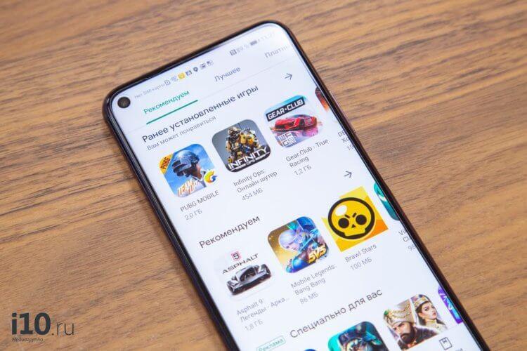 Эти Android-приложения воруют ваши деньги. Удалите их