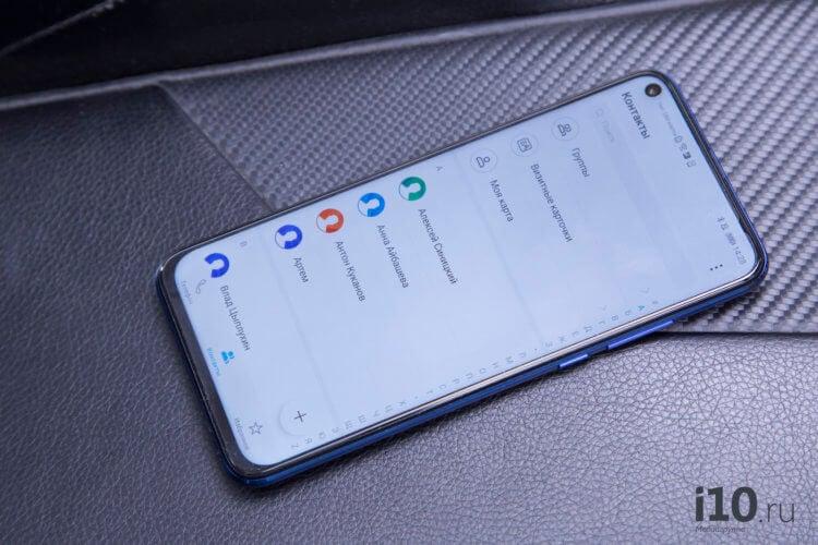 Как легко объединить повторяющиеся контакты на Android   AndroidInsider.ru