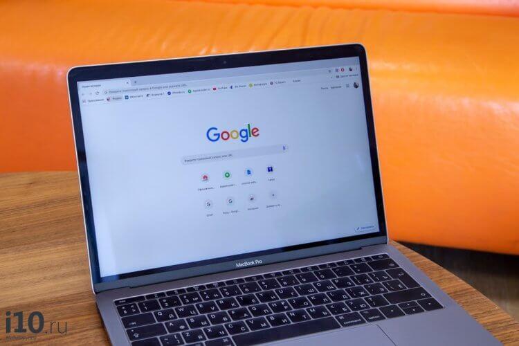 Как скрыть рекламу из поисковой выдачи Google в Chrome | AndroidInsider.ru