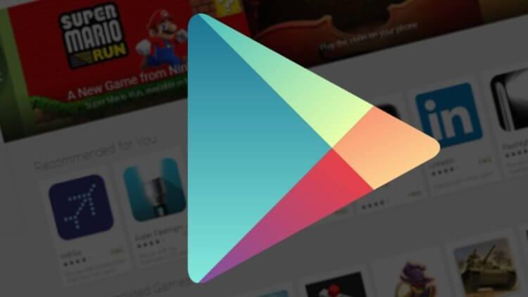 Как выглядит ночная тема в Google Play